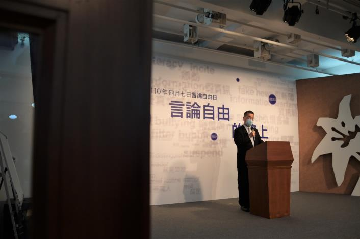 珍惜言論自由  內政部舉辦系列活動今開幕