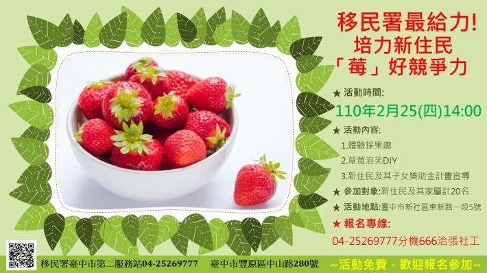 活動文宣0225.jpg
