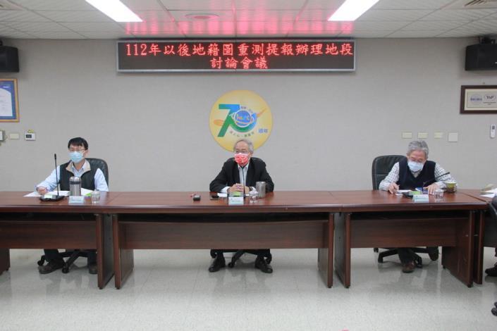 本部國土測繪中心劉主任正倫主持會議情形
