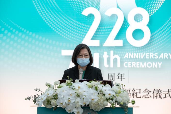 總統出席二二八事件74周年中樞紀念儀式並發表演說