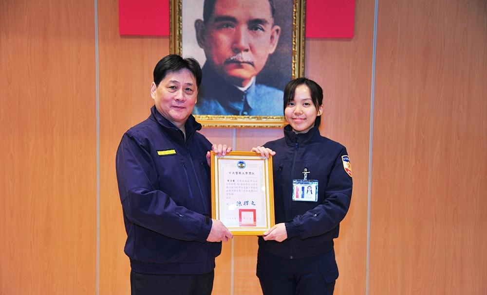 警大學期總成績第1名頒獎典禮