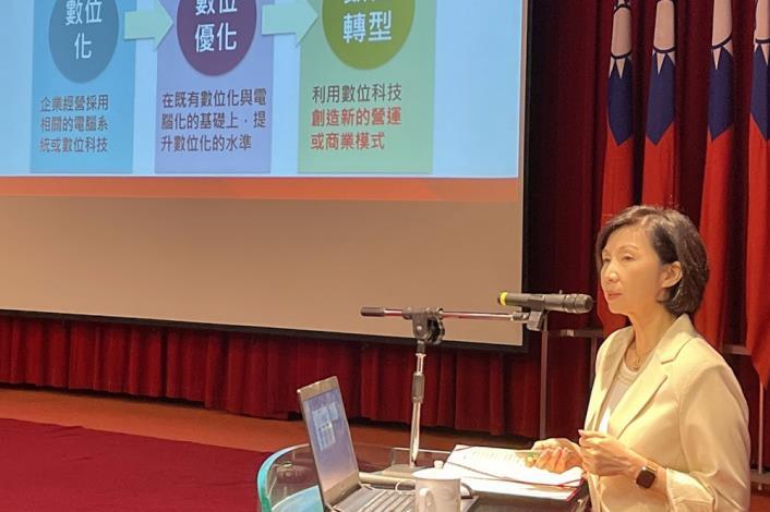 井琪博士演講「5G數位轉型與科技執法之應用」