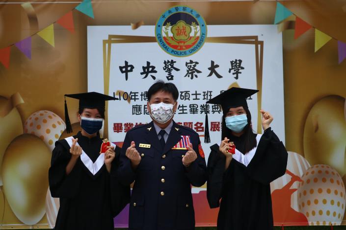 警大校長陳檡文與畢業生合影