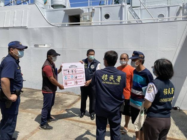 內政部移民署與友軍單位至高雄旗津修(造)船廠進行防疫宣導
