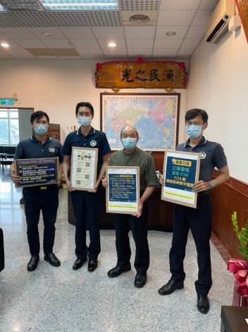 內政部移民署同仁赴蘇澳區漁會拜訪蔡源龍理事長(右二),宣導防疫規定
