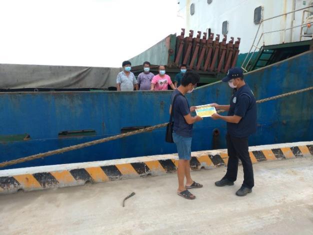 移民署同仁向澎湖船員進行防疫宣導