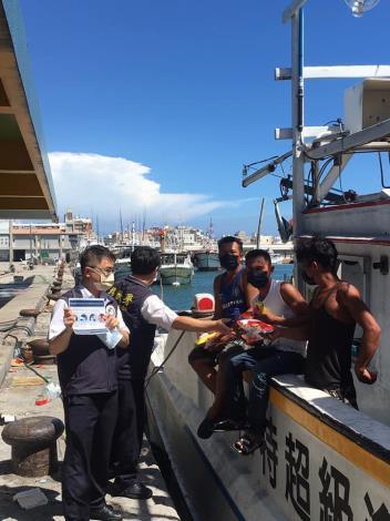 關懷漁工及宣導