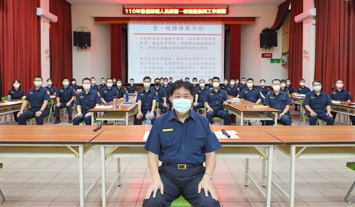 警大學生總隊暑假隊職人員講習活動01