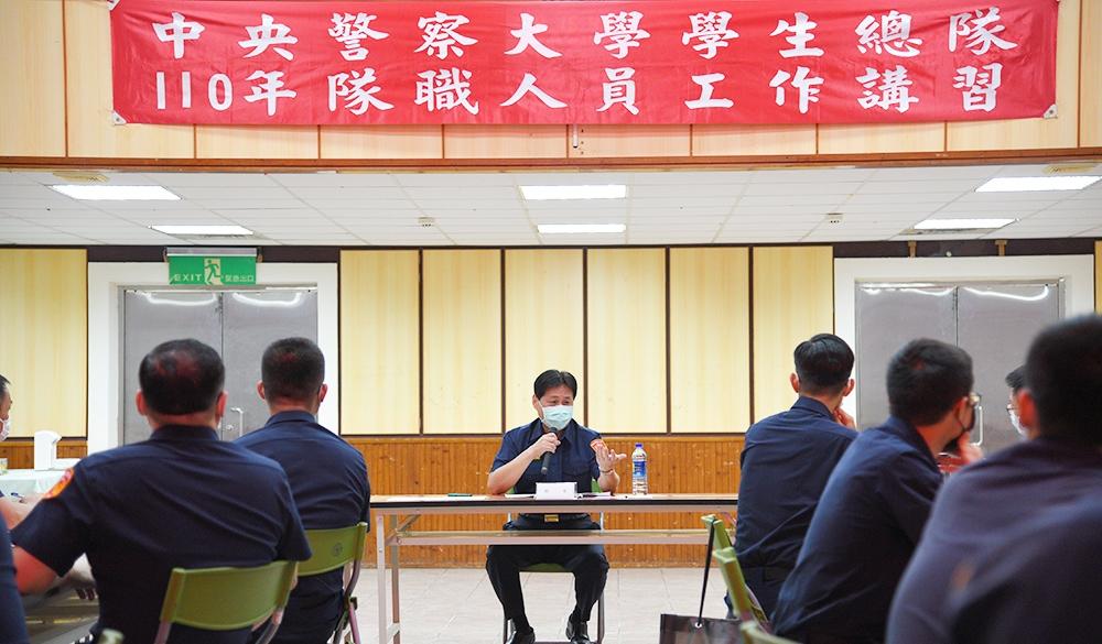 警大學生總隊暑假隊職人員講習活動02