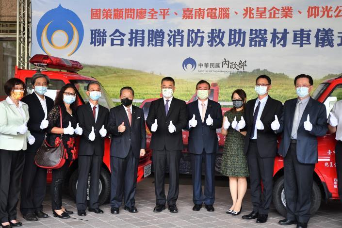 徐國勇部長與捐贈消防器材車代表合影