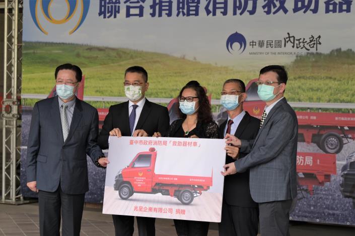 徐國勇部長代表受贈消防器材車