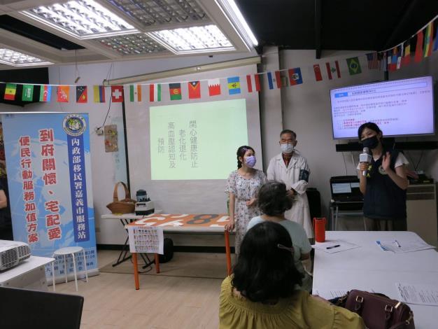 移民署嘉義市服務站陳虹如講解外來人口停居留相關規定及非洲豬瘟。