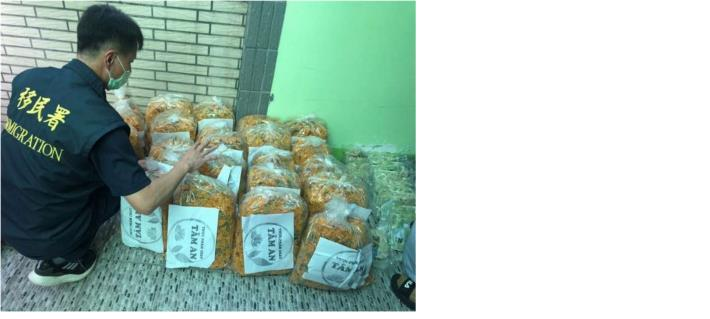 移民署查獲來源不明越南豬肉製品驗出非洲豬瘟陽性 02