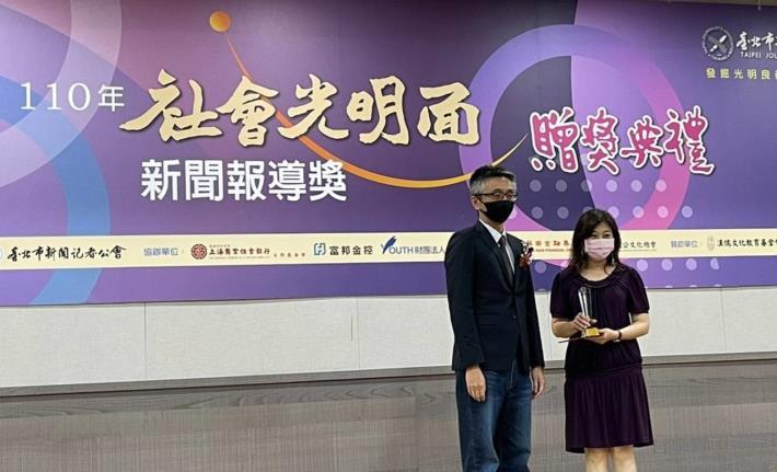 警廣記者林夢萍獲頒優等獎
