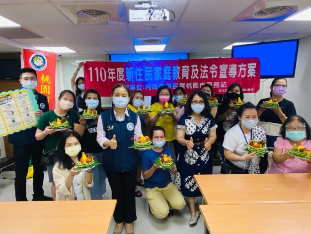 桃園市服務站主任黃英貴(前左2)與新住民手作薑黃飯合影.JPG