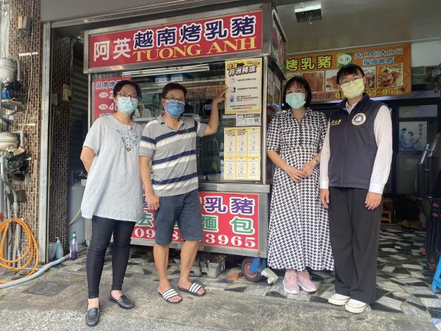 臺南市佳里區阿英越南烤乳豬店樂意向新住民朋友們分享非洲豬瘟防疫資訊