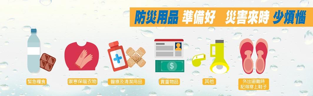 旱象未解 颱風季將至 內政部籲加強防颱防災 主影像像