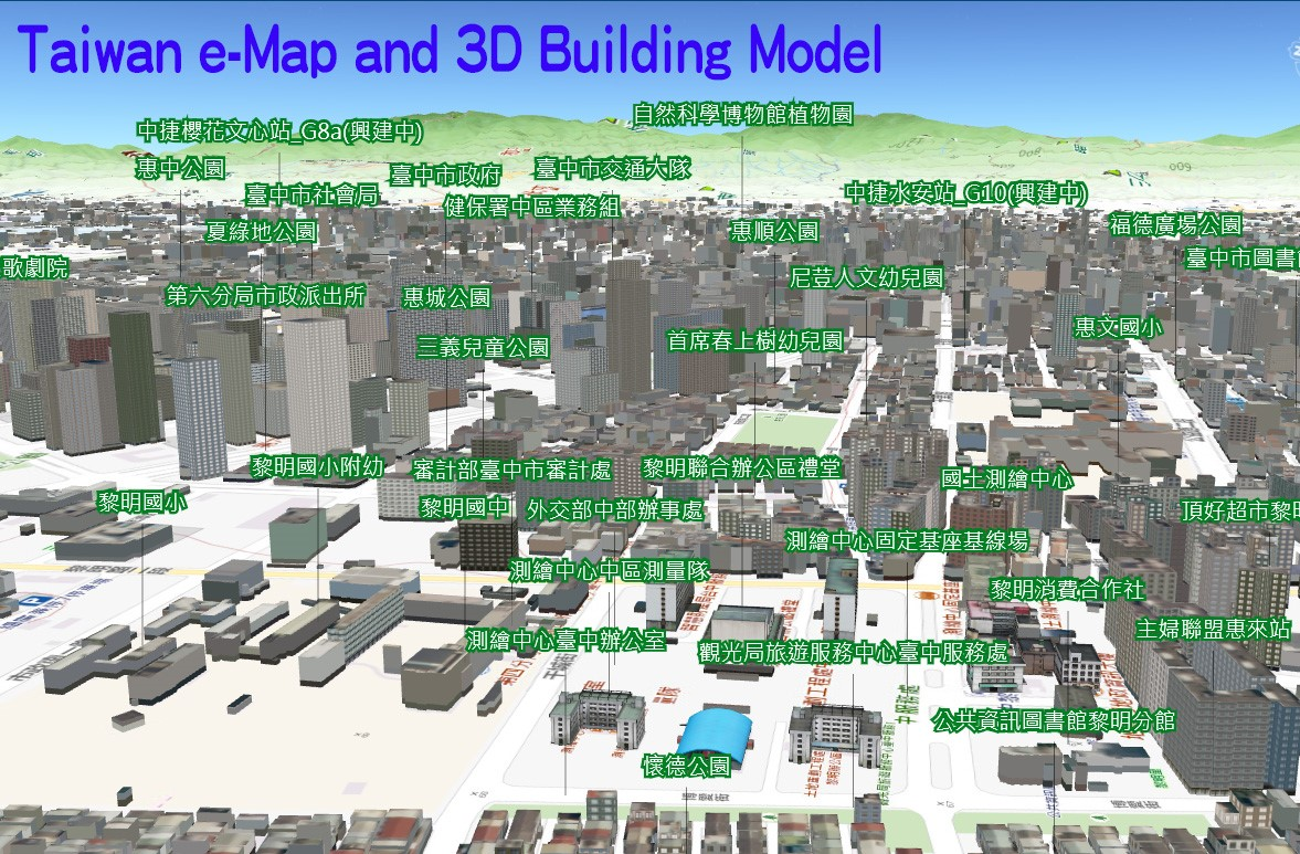 Taiwan e-Map and 3D Building Model