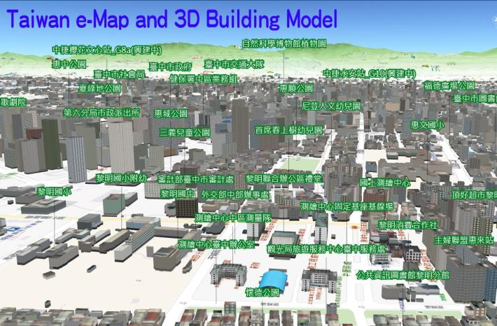 Taiwan e-Map and 3D Building Model.jpg
