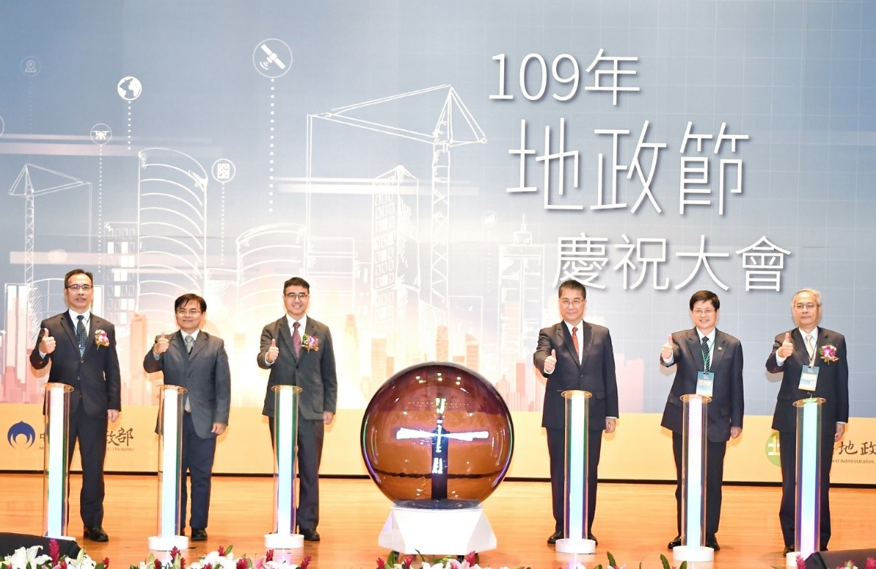 Taiwan 3D Map Service Activation Ceremony