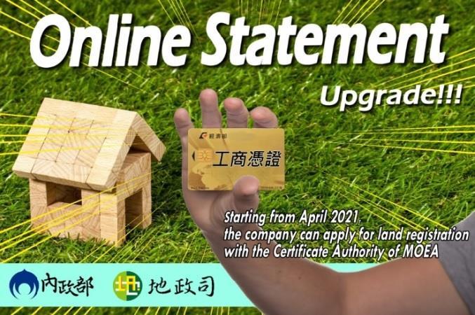 Online statement upgrade.jpg