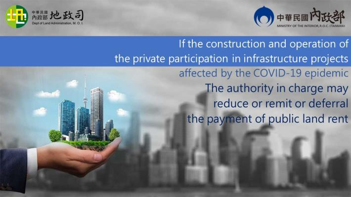If the private participation in infrastructure projects affected by the COVID-19 epidemic, could pay less public land rent.jpg