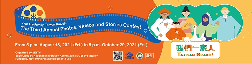 We Are Family, Taiwan Bravo!  The Third Annual Photos, Videos and Stories Contest Guidelines
