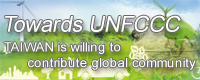 Towards UNFCCC