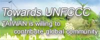Towards UNFCCC