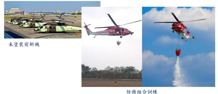 1100630空勤重型黑鷹機7月起航  空中救災量能如虎添翼