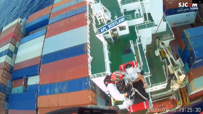 1100706海難搜救傷患運送任務