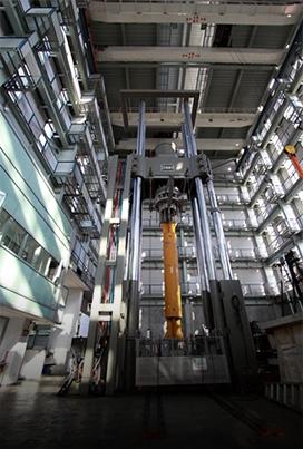 材料實驗中心