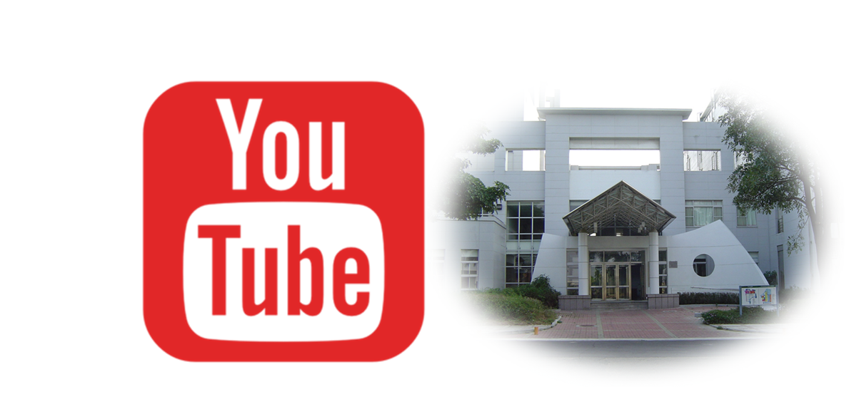 實驗中心youtube