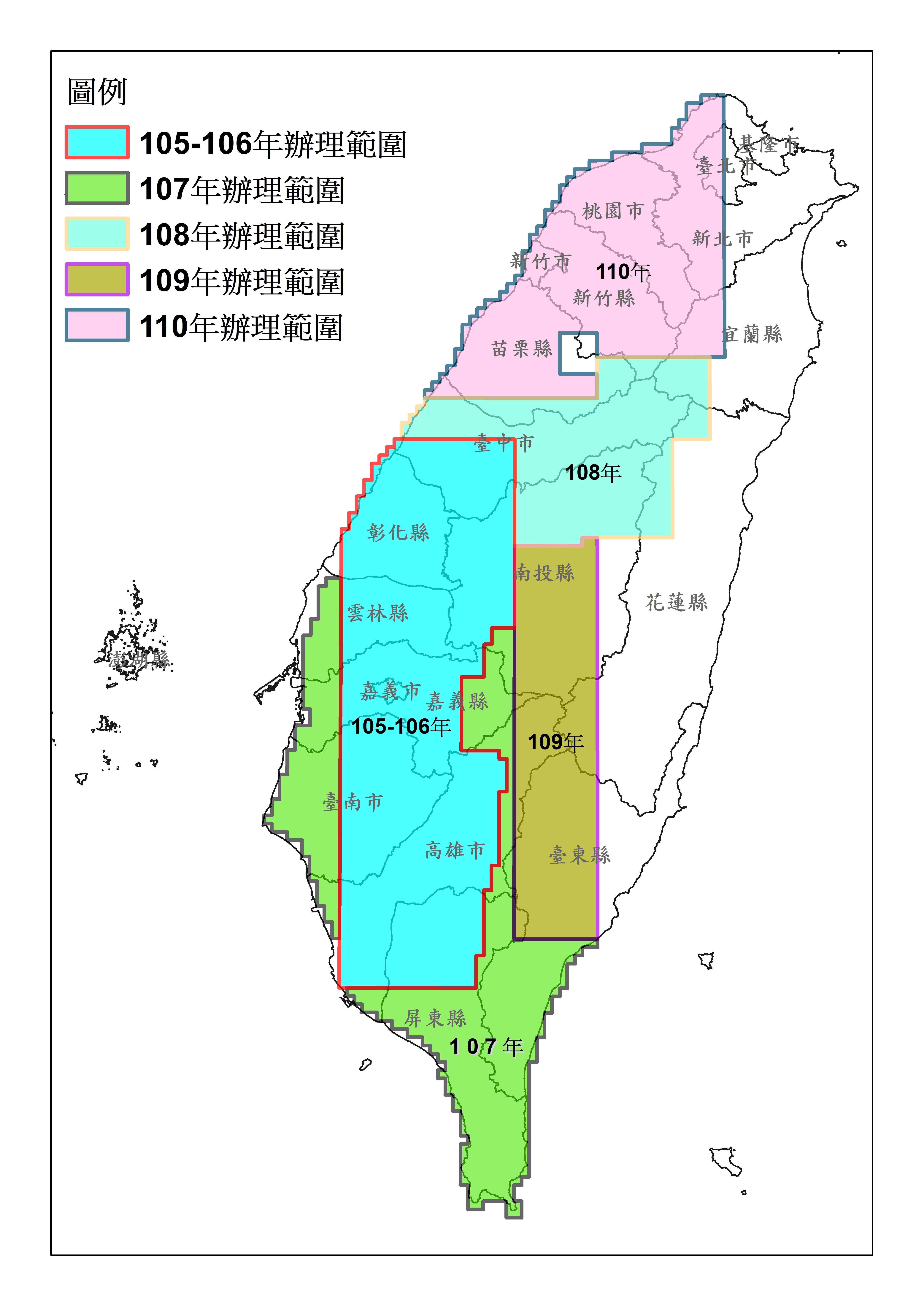 105-110年DTM辦理範圍