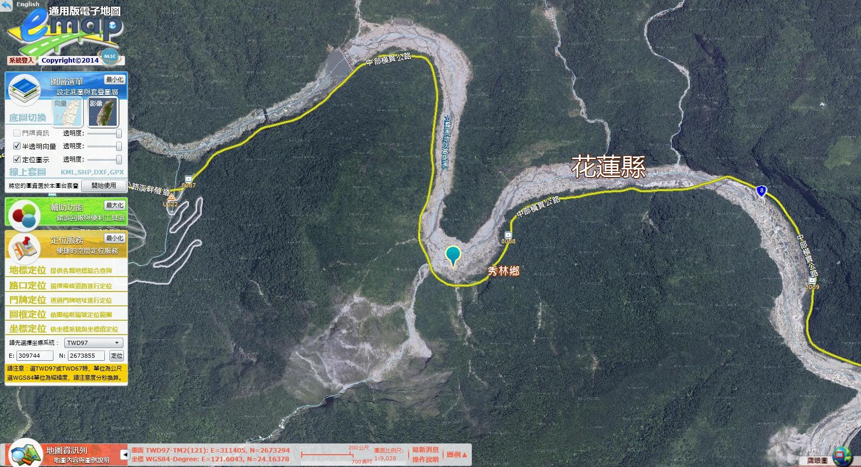 臺灣通用電子地圖標示崩塌地位置