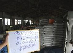 農業倉儲現況