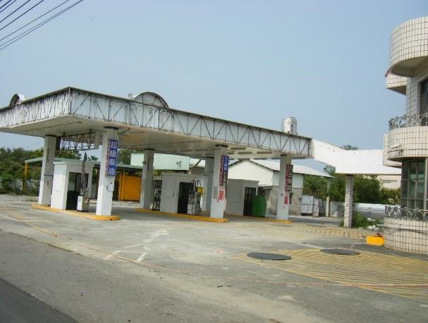 停業加油站