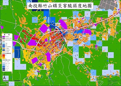 竹山鎮災害脆弱度地圖