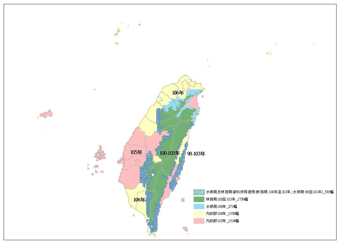 內政部、林務局、水保局分工區域圖