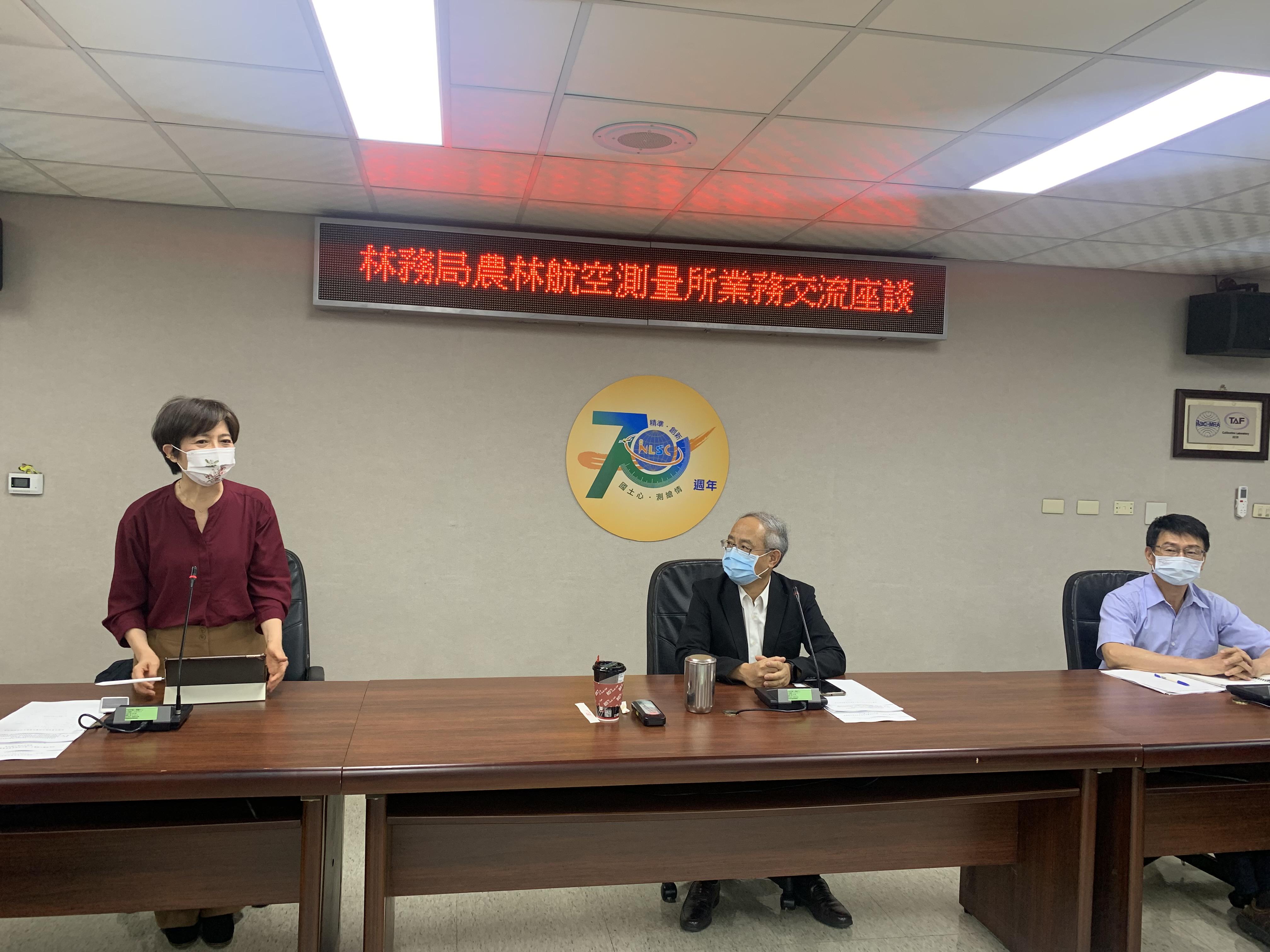 行政院農業委員會林務局農林航空測量所吳所長淑華(左)致詞