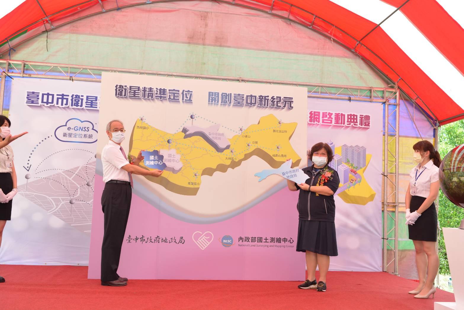 本中心與臺中市政府地政局舉辦升級聯網啟動儀式(一)