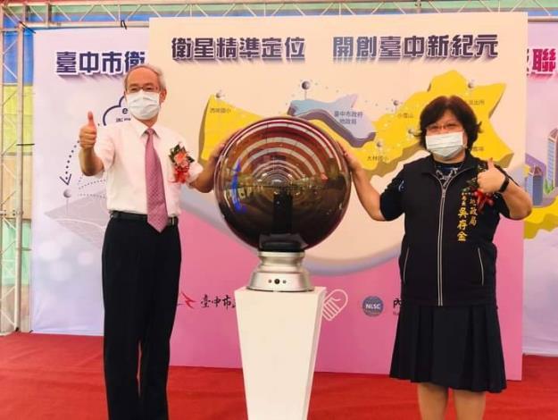 本中心與臺中市政府地政局舉辦升級聯網啟動儀式(二)