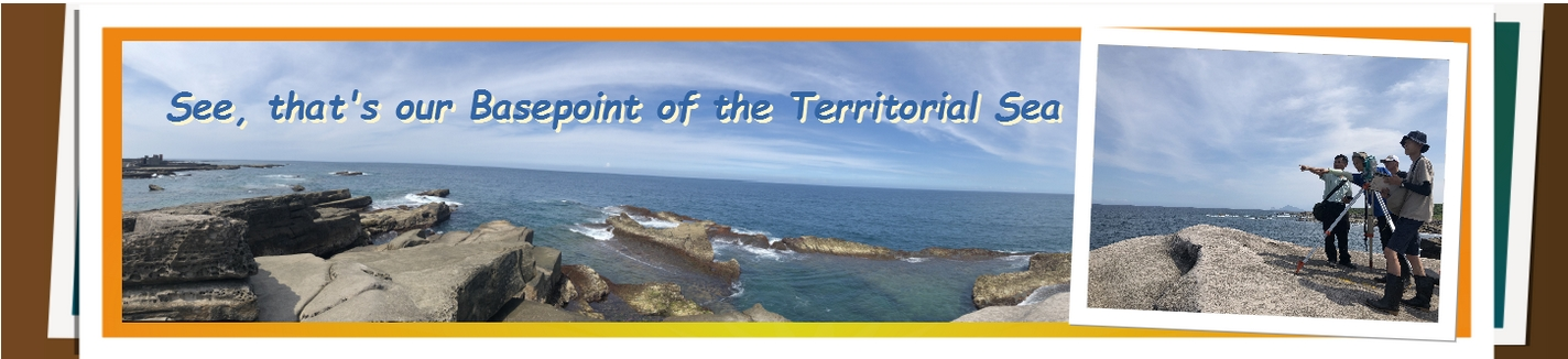 2020 Inspection of the Basepoint of the Territorial Sea of the Republic of China have been completed.