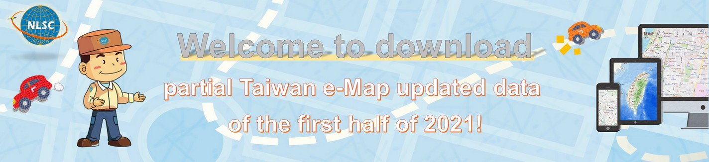 Welcome to download partial Taiwan e-Map updated data of the first half of 2021!