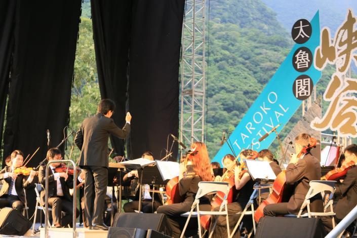 2020太魯閣峽谷音樂節(太管處資料照片)