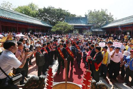 Commemorating Zheng Chenggong