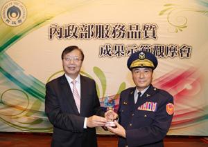 Chiayi City police awarded