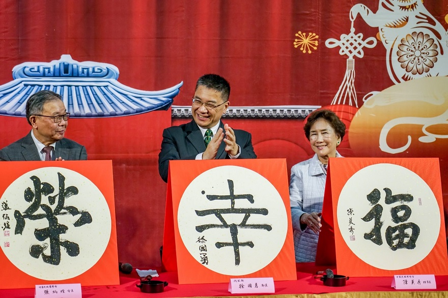 Minister Hsu Kuo-Yung and guests write well-wishes for the New Year