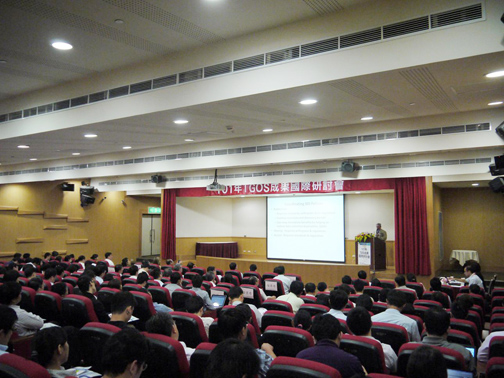 The 2012 TGOS International Conference