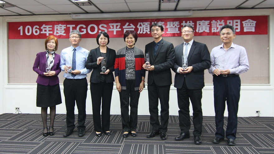 Deputy Interior Minister Lin Tzu-ling pictures with TGOS Circulation Service Award-winning department